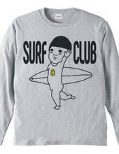 サーフクラブ