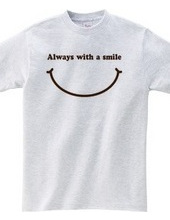 いつも笑顔で