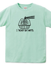 I NEVER EAT NATTO.
