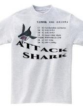 生き物図鑑シリーズ #001 ホオジロザメ