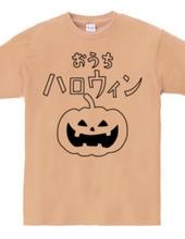 おうちハロウィン 01
