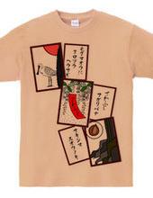 沖縄花札「水辺のいきもの」