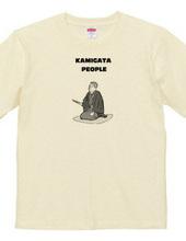 kamigata