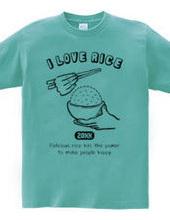 I love rice.