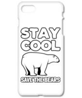 涼しくしてクマを救え