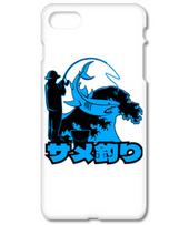 Samezuri (Shark Fishing)