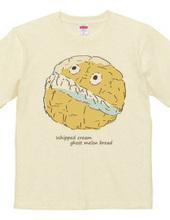 パン生活 ホイップクリームお化けメロンパン