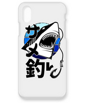 サメ釣り 2番