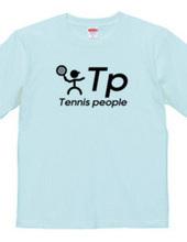 テニスピープル