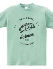 うまいお鮨食べたくて サーモン