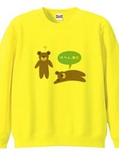 やべぇ、熊だ ver.2
