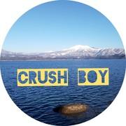 CRUSH BOY